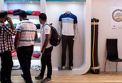 پنجمین+نمایشگاه+بین+المللی+صنعت+پوشاک+ایران