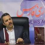 کتاب مدولباس ایرانی